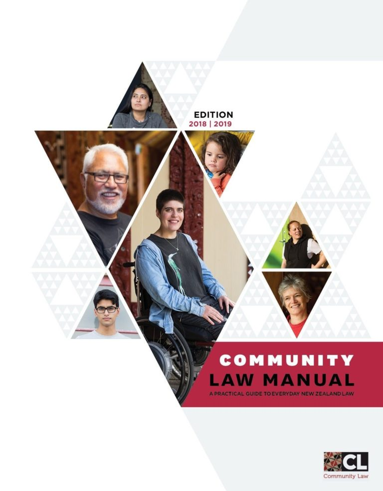 community law manual cover image
