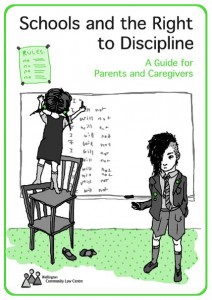 discipline is a must at home and in school Home childcare and parenting schools and education school discipline and exclusions contents discipline exclusions challenging exclusion searches discipline school behaviour policy every school has a behaviour policy, which lists the rules of conduct for pupils before and after school as well as during the school day the policy should also.